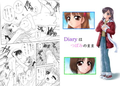 Diary ha Tsubomi no Mama [Gypsy's Kiss]