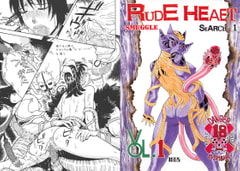 RUDE HEAET search1 [フロムマッドネス]