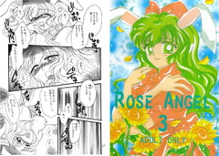 ROSE ANGEL 3 [DIVA]