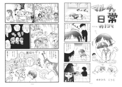 Multi na Nichijou..no 1 koma (A moment in Multi's days) [Yuki no Ya]