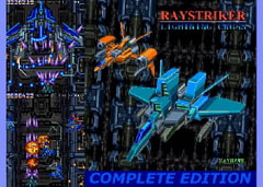 RAYSTRIKER LIGHTNING CROSS COMPLETE EDITION [RAYHAWK]