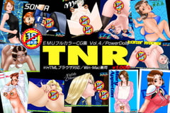 EMU's CG collection vol.4 TNR [Special Stage]