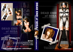 DEAD END of MISA [NATURALDAYS]