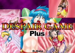 Despair Game plus [D-Gate]