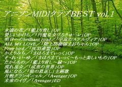 Anime Song MIDI Club - Best vol.1 [AniSon MIDI Club]