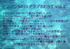 Anime Song MIDI Club - Best vol.2 [AniSon MIDI Club]