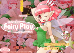 Fairy Play [COUNTER CENSORSHIP]