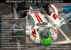 MEDAMASOFT GAME MUSIC COLLECTION 1 [Medama-soft]