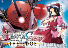 Marimite SEED deth-THE EDGE- [Princess Project]