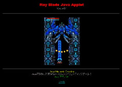 Ray Blade Java Game [RAYHAWK]