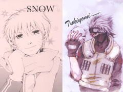 SNOW & Tukiyomi [Apple rocket]