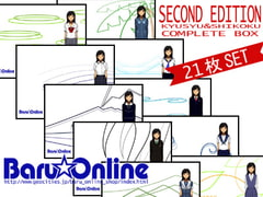 High school/Junior high school - Uniform Collection 2nd edition (Kyushu and Shikoku) [BaruOnline]