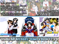 studio RAY archives - Dawn and Dusk 1-2-3-4 [studioRAY]