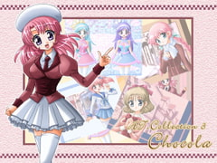 HT.Collection 3「chocola」 [MAX Revolution]
