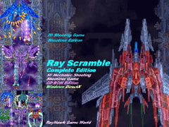 Ray Scramble Complete Edition [RAYHAWK]