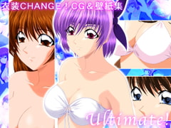 COSTUME CANGE! CGs & Wallpapers - ULTIMATE! [Mix Station]