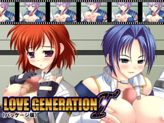 LOVE GENERATION T [Eternal Song]