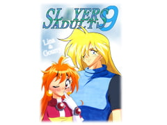 SL*YERS ADULT9 [E Gap]