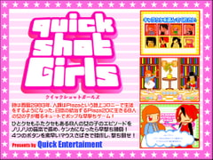 Quick Shot Girls [Quick Entertainment]