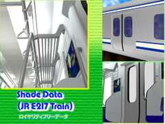 Shade Data  (JR 217 Train)  For Ver 5 - 8.5 [Spring Object]