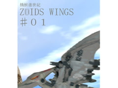 Z○IDS WINGS01 [Snow Field]