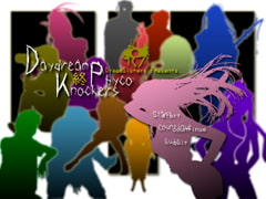 Daydream Phyco Knockers Vol.1 Spit It Out [Dream Sisters]