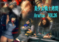 Ararza vol.26 - Young female fighter/Torture movie (English text version) [Ararza]