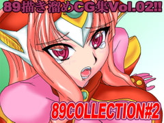 89collection #2 [melt soft]