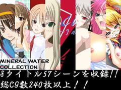 MINERAL WATER COLLECTION [mineral water]