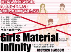 GIRLS MATERIAL INFINITY [BLOWING BLOSSOM]