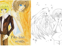 The lost wings [OVER LIMIT!!]