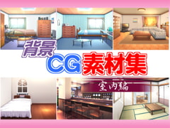 Copyright-free background CG set - Inside Room [QQQnoQnoQ]