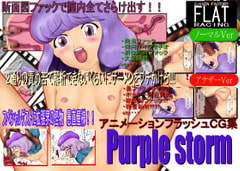 Purple storm [FLAT RACING]