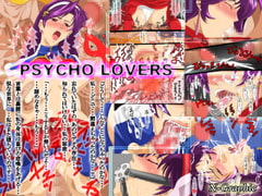 PSYCHO LOVERS [N-Graphic]
