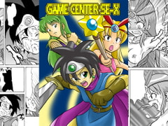 GAME CENTER SE-X [Meta Meta Dan]
