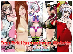 Teru'sWorld10周年記念CG集 [Teru's World]