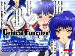 Critical Function [N-Graphic]