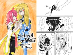 Feelling My World [OVER LIMIT!!]