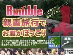 Ninpu Senka - Dai 9ki - School R*mble  (Pregnant Woman Only - 9th term) [NihonCGCollege]