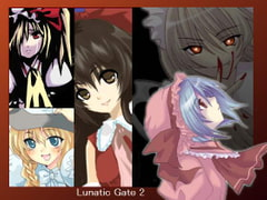 Lunatic Gate2 [Lunatic Gate]