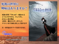 The Story About TWAD Vol.1 [Ingadou Type-I.G.]