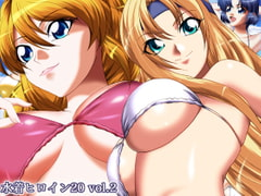 Swimwear Heroines 20 vol.2 [Mix Station]