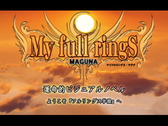 My full ringS -MAGUNA- [WIND BELL SOFT]