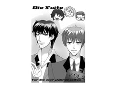 Die Suite~fur den Fruhling vol.2 [Die Suite〜組曲]