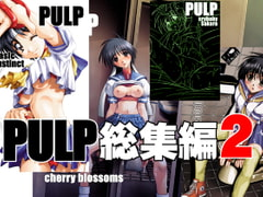 PULP - Best Collection 2 [prettydolls]