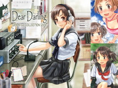Dear Darling [Kappa no Kawanagare]