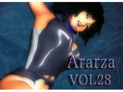 Ararza Vol. 28 - Young Female Fighter/Assault Movie [Ararza]