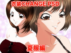 Cloth Change PSD - Summer Clothes [Mix Station]