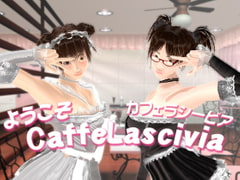 Welcome to Caffe Lascivia [oogami_denko]