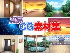 Copyright-free background CG set vol.5 [QQQnoQnoQ]